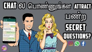 Best Questions to Impress a Tamil Girl in Whatsapp Chat | Questions to Ask Your Crush in Instagram