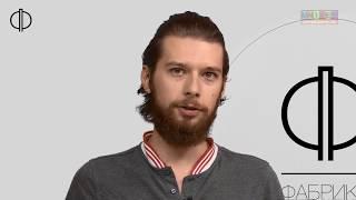 Бизнес-план: Портрет по технологии Флип Флоп. Родион Нижегородов