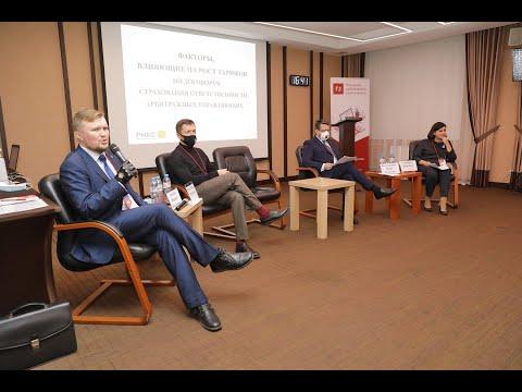 4. Блок докладов участников IX Уральского форума арбитражных управляющих.