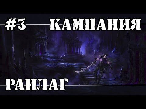 Прохождение игры герои меча и магии 3 дыхание смерти