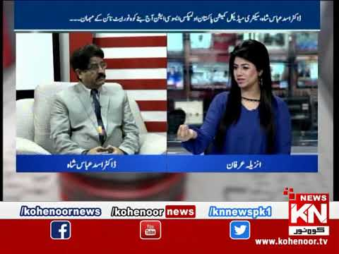 Kohenoor@9 08 December 2018 | Kohenoor News Pakistan