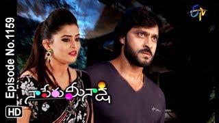 Naa Peru Meenakshi | 27th November 2018 | Full Episode No 1159 | ETV Telugu