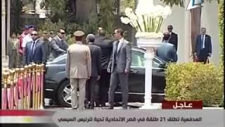 وصول موكب السيد رئيس الجمهورية المشير عبدالفتاح السيسي قصر الاتحادية