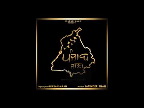 PUNJAB JANA ★ SHARAN MAAN★ LATEST PUNJABI SONG 2017