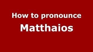 How to pronounce Matthaios (Greek/Greece) - PronounceNames.com