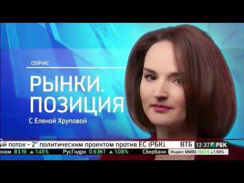 РБК ТВ (Часть 4 четверг) +11% и новая ставка!