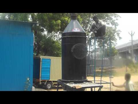Paper Waste Burner (with Out Fuel)