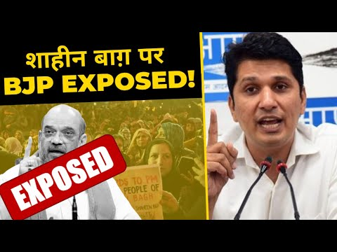 AAP Leader Saurabh Bharadwaj ने BJP के Shaheen Bagh Nexus को किया Expose