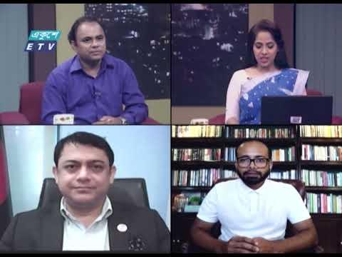 Ekusher Raat   বিষয়: রাইড শেয়ারিং: সেই পুরনো ভোগান্তি  একুশের রাত   02 September 2021  ETV Talk Show