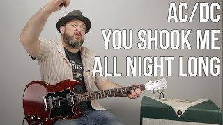 "How to Play ""You Shook Me All Night Long"" by AC/DC on Guitar - Guitar Lesson"