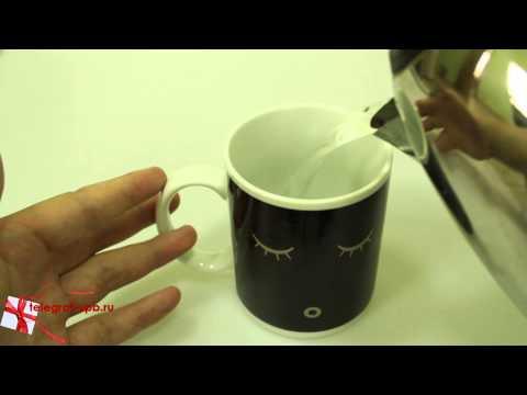 Кружка-хамелеон «Доброе утро» – обзор от магазина подарков «Счастливый случай»