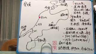 観光資源愛媛県