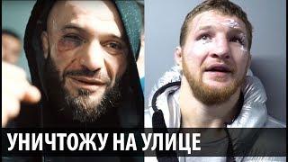 UFC 230 НОВЫЕ ОТМЕНЫ. ДРАКА НА УЛИЦЕ ИСМАИЛОВА И МИНЕЕВА БУДЕТ ЛИ ?