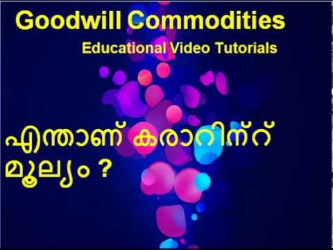 Learn Commodity Trading in Malayalam Kerala – Contract Value