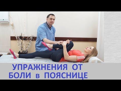 При остеохондрозе пояснично-крестцового