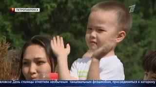 Главные новости. Выпуск от 06.06.2018