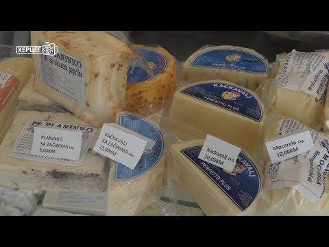 Невесињски сир из мијеха заслужено се нашао у свјетском атласу хране (Видео)