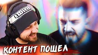 HARD PLAY СМОТРИТ MIDIX КОНТЕНТ УШЕЛ