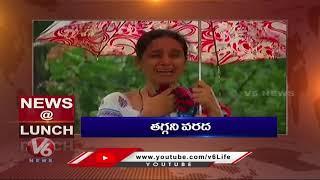 Headlines : Etela, Bandi Sanjay Padayatra   Mahila Congress Protest   Job Mela   V6 News