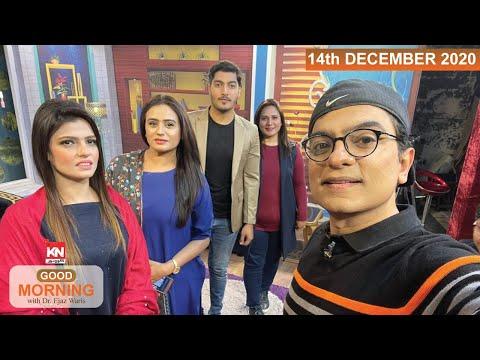 Good Morning With Dr Ejaz Waris 14 December 2020 | Kohenoor News Pakistan