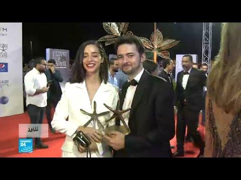 العرب اليوم - شاهد:مهرجان الجونة السينمائي يُعدّ واحة جديدة للشباب