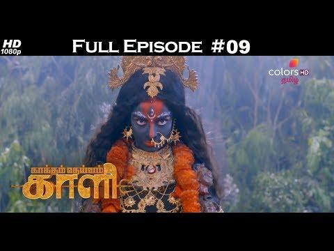 Kaakkum Deivam Kali - 24th March 2018 - காக்கும் தெய்வம் காளி   - Full Episode