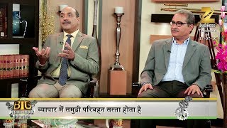 Zee Business- Mr. Sunil Kumar Gupta as Business Expert in Big Business Ideas-36th Episode