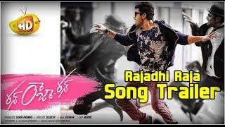 Rajadhi Raja Song - Run Raja Run
