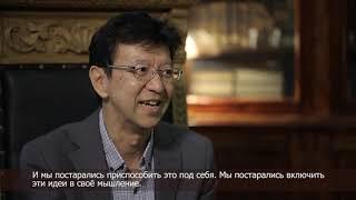 Yuji Kurihara. «150 лет назад мы импортировали модернизацию с Запада, Европы и Америки…»