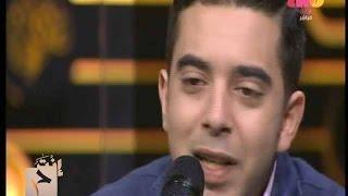 """اغاني طرب MP3 #إنت_حر   شاهد…حصري أدهم مدحت صالح يغني """"لا مبنساش """" من ألبومه الجديد تحميل MP3"""