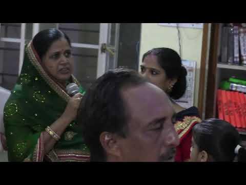 Aarati Mahesh Nagar     converted