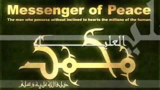 تحميل اغاني حسين الجسمي و فايز السعيد و محمد المازم.. أكرم بخلق نبي MP3