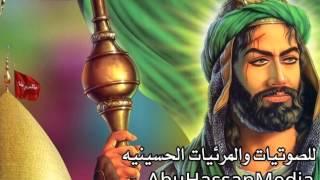 تحميل اغاني محمد الحلفي - يا راية يا عباس MP3