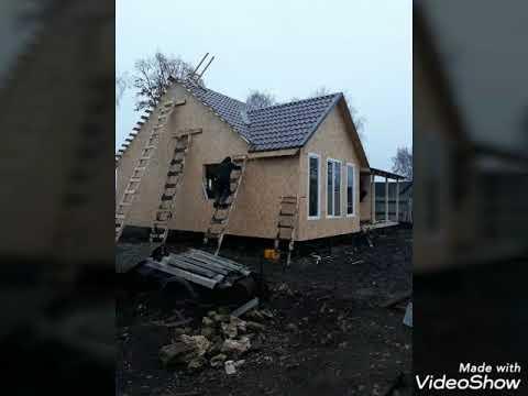 Строительство каркасного дома Тульская область, г. Ефремовский район