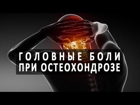 Операция по замене тазобедренного сустава в донецке
