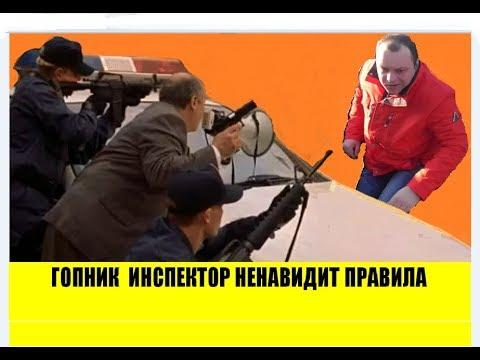 фраер-мент #Брилов атаковал отдел полиции..
