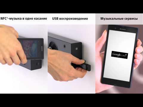 Аудиосистема Sony HT-NT3 видео 1
