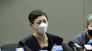 【香港直播20200522】全國人大宣布將訂立《港版國安法》,繞過立法會為廿三條立法,民主派議員聯同多個團體明早舉行聯合記者會回應  Max報導| #香港大紀元新唐人聯合新聞頻道