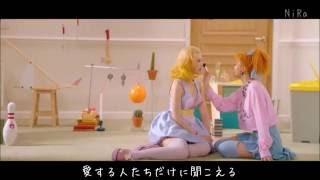 [日本語字幕]Red Velvet My Dear