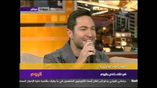 تحميل اغاني مجانا Fady Harb al hurra tv part2 2013 مريم مريمتي