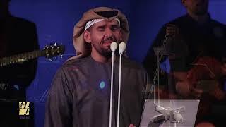 تحميل اغاني حسين الجسمي والله مايسوى MP3