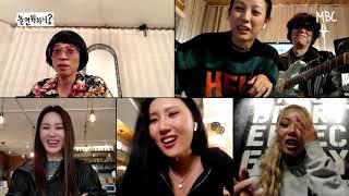 [환불원정대 선공개 - 선불원정대] 천옥의 다운타운베이비(feat. 동거남)를 소개합니다😍 (Hangout with Yoo - Refund Sisters)