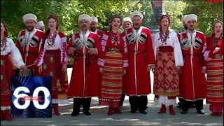 Что исполнил Кубанский казачий хор на свадьбе Кнайсль? 60 минут от 21.08.18
