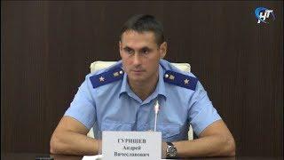 Прокурор области Андрей Гуришев рассказал о работе надзорного ведомства в первом полугодии