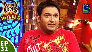 Comedy Circus Ka Naya Daur - Ep 32 - Kapil Sharma Stand Up Comedy