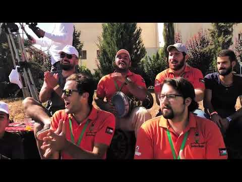 البطولة العربية الثالثة لسباعيات الرجبي الأردن 2017