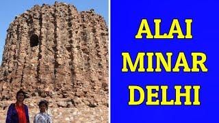Alai Minar: Qutb Minar's Unfinished Competitor