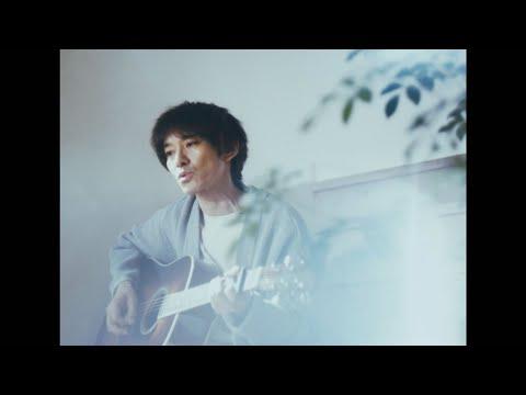 NHK 連続テレビ小説「なつぞら」主題歌。アルバム『見っけ』(10/9発売)収録