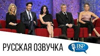 Актёры сериала