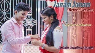Janam Janam (Reprise) - Satyajeet & Subhashree   - YouTube